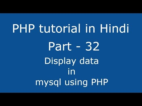 PHP tutorial in Hindi part - 32 - how to display data in mysql using php