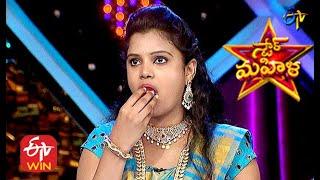 Ammadu Lets Do Kummudu   Star Mahila    9th November 2020   ETV Telugu
