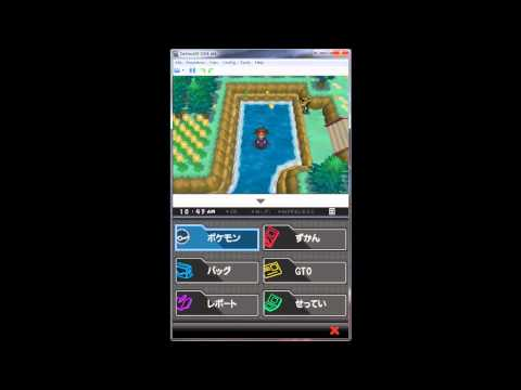 Pokemon Black & White 2 Tutorial: How to get Fishing Rod!