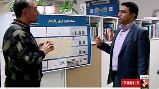 Iran made BlueTooth & Wi-Fi Traffic equipment travel time تجهيزات الكترونيك زمان سفر ساخت ايران
