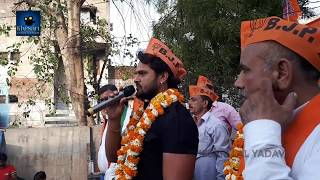 Superstar Khesari Lal Yadav | Support B.J.P | B.J.P Election At Delhi
