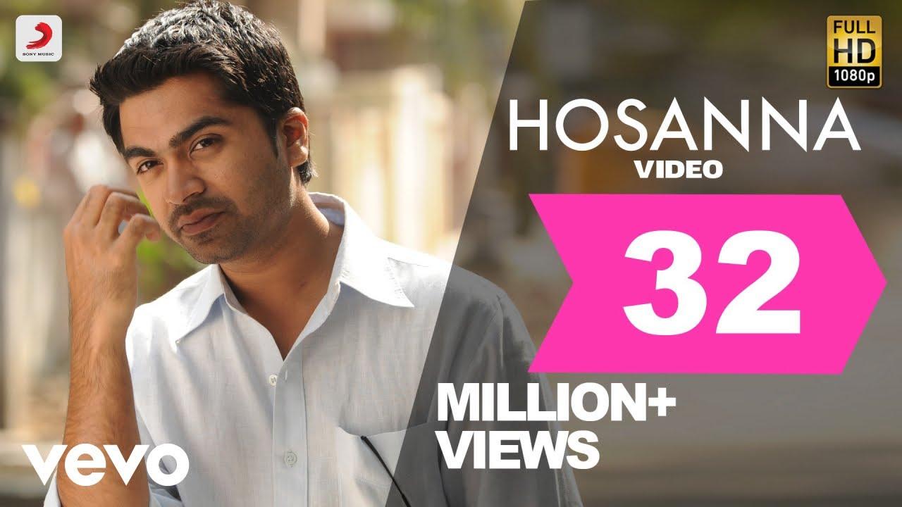 Vinnaithaandi Varuvaayaa - Hosanna Video | Rahman | STR, Trisha