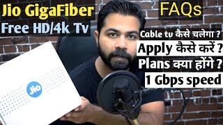 How to apply Jio GigaFiber free tv broadband plans PUBG on jio cable tv FAQs