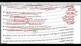 Current affairs telugu january to july 2018 || Science and Technology bits