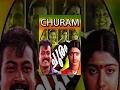 Churam | Full Malayalam Movie | Manoj K. Jayan, Divya Unni