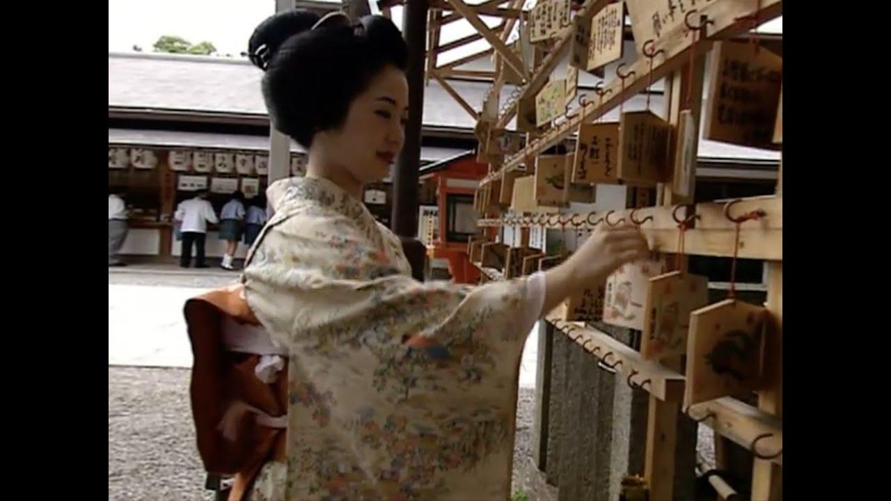 Download Secret World of Geisha documentary MP3 Gratis