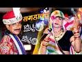 Download  !!..बगडावत कथा नारायण जी सालवी  मटुनिया ..!! बगडावत कलश बंन्दावे MP3,3GP,MP4