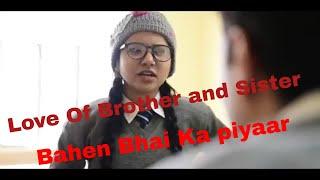 Amit Bhadana new video 2018   Behan Bhai Ki School ladai wali Life