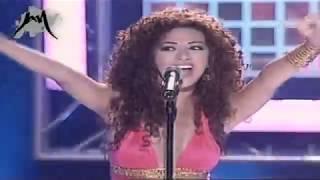 Myriam Fares - Ghmorni