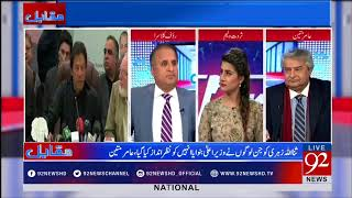 Rauf Klasra talk about the psychological condition of Shahbaz Sharif and Imran Khan - 09-01-2018