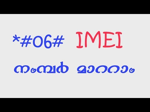IMEI Changer and Solve Invalid IMEI Error