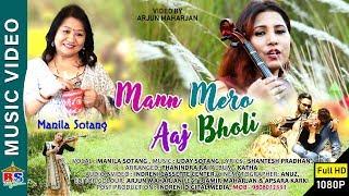 Mann Mer Aaj Bholi || By Manila Sotang || Official Music Video || Ft. Jamir, Apsara