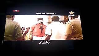 Mersal Vijay TV Promo
