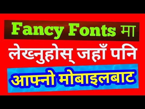 How To Write With Fancy Fonts in Social Media From Android Mobile - FancyKey Keyboard [In Nepali]