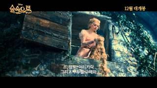 [숲속으로] 스페셜 오프닝 영상