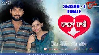RAJA RANI | Telugu Web Series | Season 1 Finale | Epi 9 | Mindi Productions | Directed by Raja Kiran
