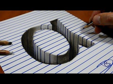 3D Trick Art on Paper   Letter Alfa   Greek Alphabet