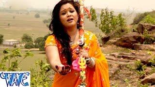HD भोले बाबा हो - Bhole Baba Ho - Anu Dubey - Bam Lahari - Bhojpuri Kanwar Bhajan 2015