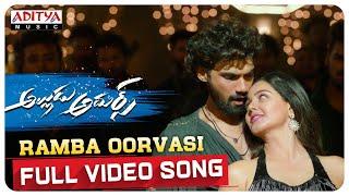#AlluduAdhurs | Ramba Oorvasi Full Video Song | Bellamkonda Sreenivas | Monal Gajjar | Mangli | DSP