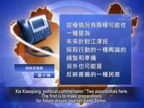 Xi Jinping Has no Choice but to Finish off Jiang Zemin