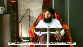 Surah Yaseen ki fazeelat 2/2 - Allama Ahmed Raza Qadri