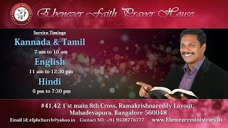 Tamil and Kannada Service || Worship and Message || 7-6-2020