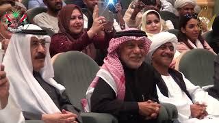#x202b;الشاعر نزار سراج احمد الحاج مهرجان الشارقة للشعر الشعبي#x202c;lrm;