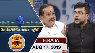 (17/08/2019)Kelvikkenna Bathil | Exclusive Interview with BJP National Secretary H.Raja