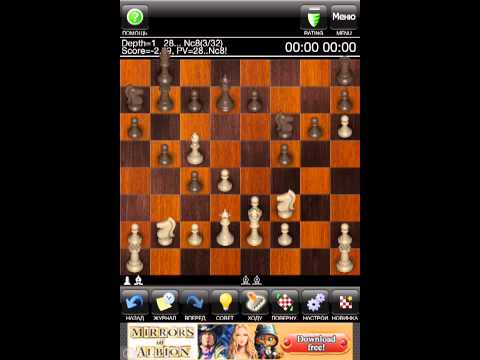Chess FREE ios iphone gameplay