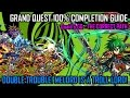 Download  GRAND QUEST The Correct Path Quaid's GQ 100% Completion GUIDE MP3,3GP,MP4