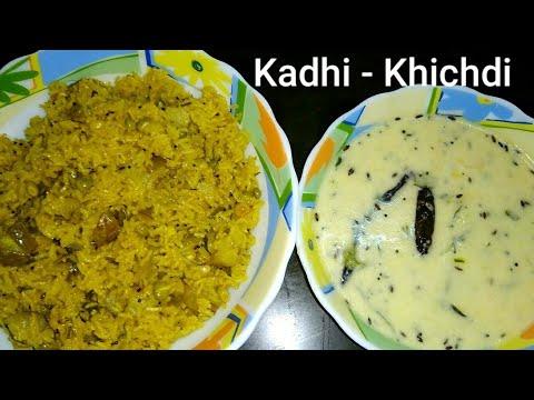 Gujarati masala khichdi and curry | home made recipe | easy  khichdi recipe |  shabana's kitchen