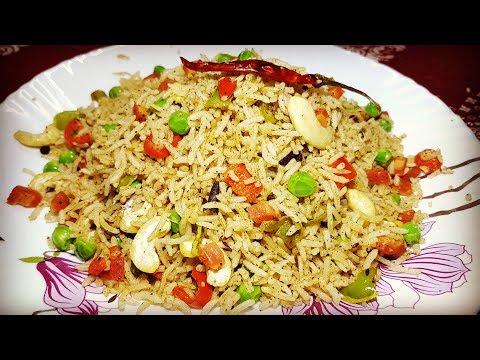 रेस्टोरेंट स्टाइल शाही बिरयानी रेसिपी हिंदी में Shahi Biryani Recipe Shahi Biryani in hindi Veg