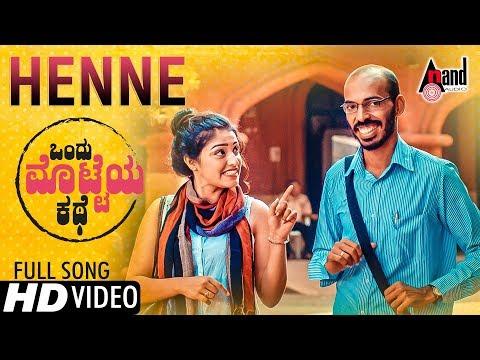 Xxx Mp4 Ondu Motteya Kathe ಹೆಣ್ಣೇ ಸೆಳೆದೆ ನೀನು New Kannada HD Video Song 2017 Midhun Mukundan 3gp Sex