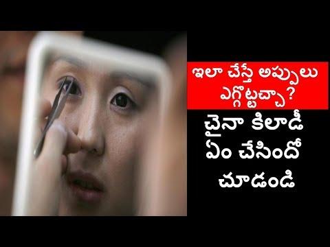 See how a China Woman tries to escape debt | Lifetv Telugu