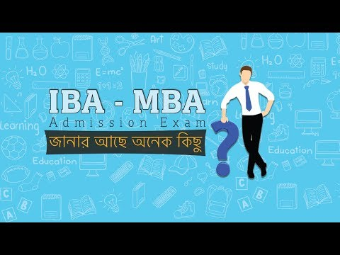 IBA - MBA admission exam Explained for 2018
