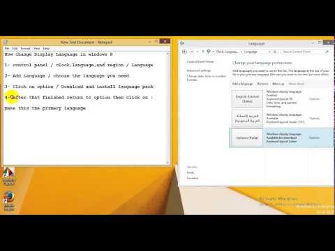 How change Display Language in windows 8
