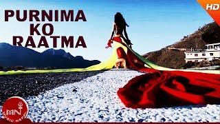New Nepali Song | Purnima Ko Raat Ma - Kamal Khatri & Paru Shahi | Ft.Ram Chhetri & Asha Chaudhary