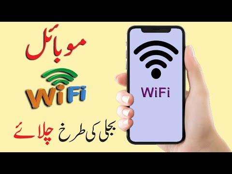 Howto use fast speed mobile wifi Increase wifi speed on android