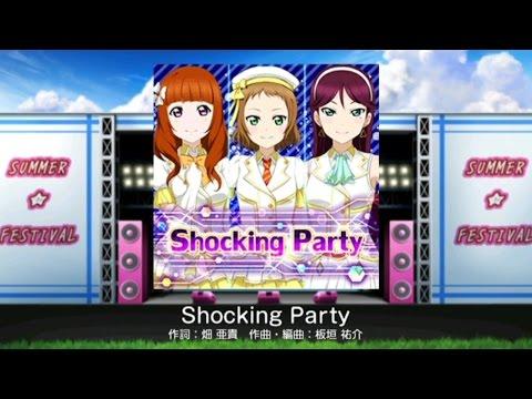 Love Live! School Idol Festival (JP) - Shocking Party (Expert) Playthrough [iOS]
