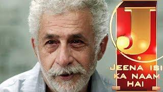 Jeena Isi Ka Naam Hai - Episode 10 - 03-01-1999