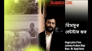 bishadur beta ta_ Koch Rajbongshi  New Song
