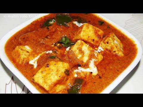 Kadai Paneer Recipe - Restaurant Style Kadahi Paneer Recipe - Kadahi Paneer Recipe