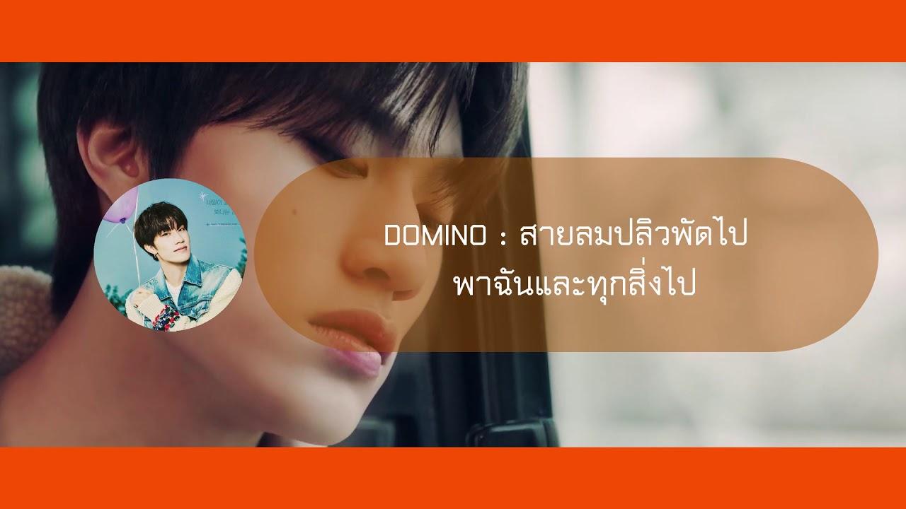 TEASER [Thai Ver] TREASURE - 'MY TREASURE' Cover BY Neung 1.1 MUSIC,...