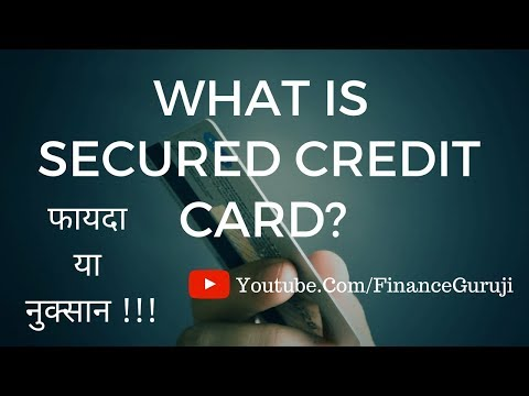 (Hindi) What Is Secured Credit Card And Why Should You Use It?