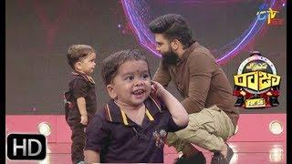 Express Raja   Funny Bite 3   6th May 2019     ETV Plus