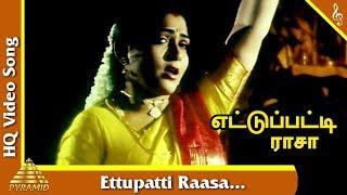 Ettupatti Raasa Video Song  Ettupatti Rasa Tamil Movie Songs  Napoleon Kushboo Urvashi Pyramid Music