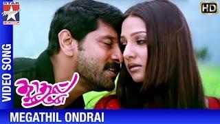 Kadhal Sadugudu Tamil Movie HD | Megathil Ondrai Song | Vikram | Priyanka | Prakash Raj | Deva