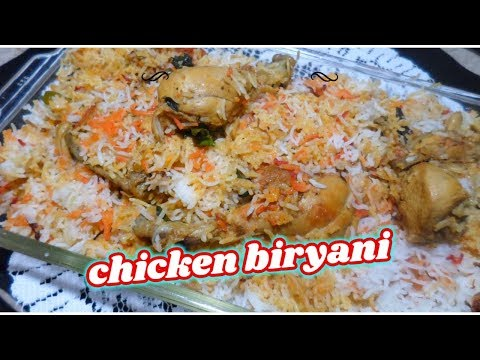 spicy chicken biryani desi style recipe in urdu |homemade easy recipe|