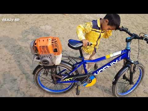 How to Make 80cc Bike from Old Bike