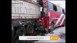 Один человек погиб и 10 пострадали в ДТП в Карагандинской области